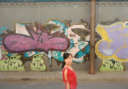 Blickfang - Peking