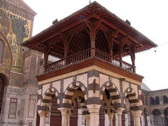 La Grande Mosquée des Omeyyades de Damas