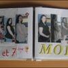 album bébé 6 et 7 mois.jpg