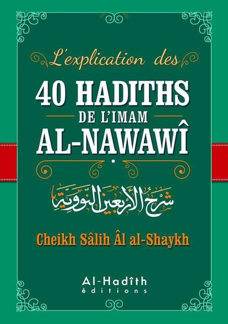 Comment peut-on se présenter à Allah avec plus de mauvaises actions que de bonnes ?