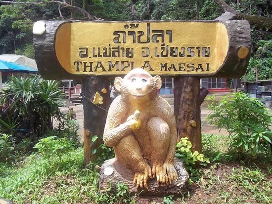 46  Monkey Cave