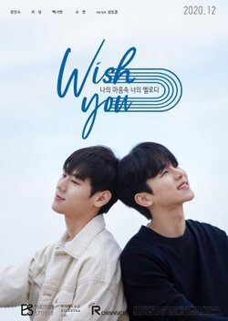 Wish Your : Your melody in my head