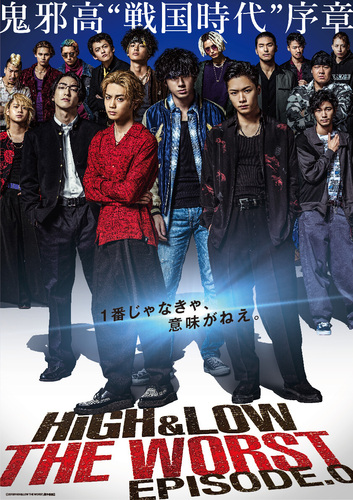 Sortie du drama :  High & Low THE WORST