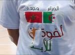 2014 coupe arabe : bravo itihad oujda