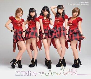 CD : Kono Machi