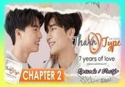 Tharn Type saison 2: 7 Years Of Love