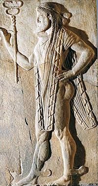 Hermès d'Herculanum