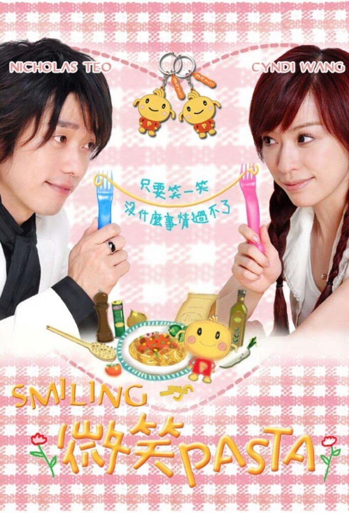 Smiling Pasta (Tw Drama)