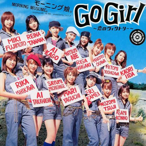 Go Girl ~Koi no Victory~ Morning Musume edition regular régulière