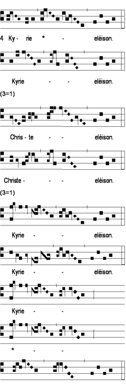 Kyrie 3 (Kyrie Deus sempiterne)