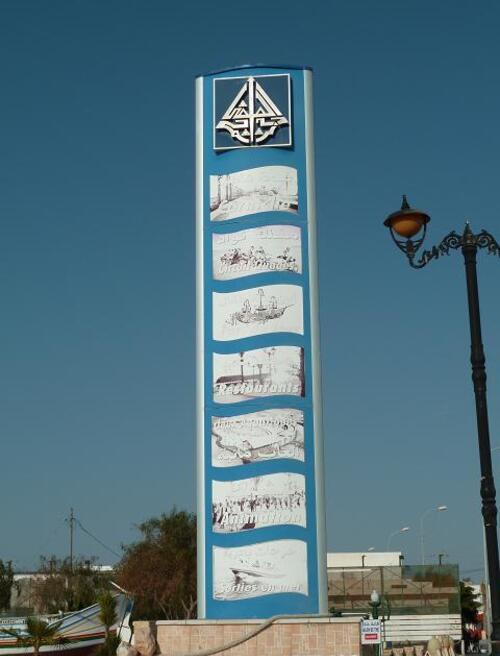 Emblème de la ville d'Ajim et de son hôtel.