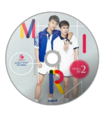 Make It Right The Series รักออกเดิน / รักออกเดิน