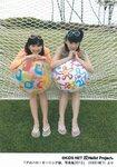 Erina Ikuta 生田衣梨奈 Masaki Sato 佐藤優樹 Alo! Hello 6 Morning Musume アロハロ!6 モーニング娘。