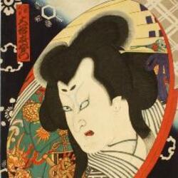 Japon : les Soga