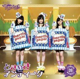 """Résultat de recherche d'images pour """"AKB48 Tokimeki"""""""