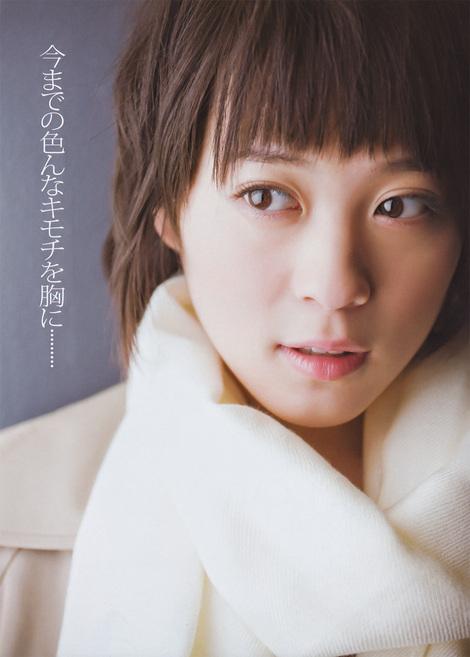 Magazine : ( [Bomb Magazine] - 2010 / N°3 )