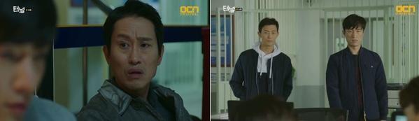 Tunnel - Drama coréen
