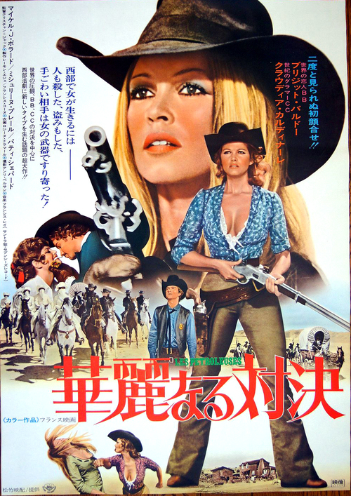 LES PETROLEUSES - BOX OFFICE BRIGITTE BARDOT 1971