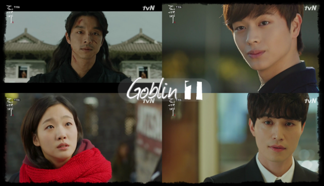 Goblin - Episode 1 -