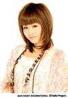 Risa Niigaki 新垣里沙 Maji Desu Ka Suka! (まじですかスカ!)