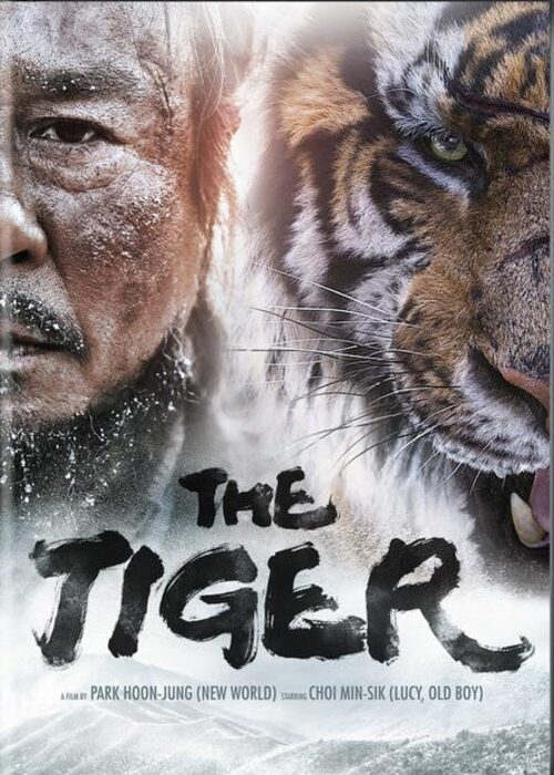 Daeho / The Tiger (2015)