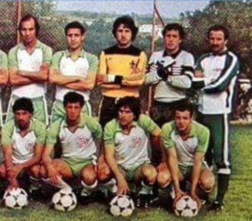 BOUICHE Nasser  1981-1986