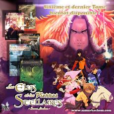 Promo | Illustration : Sébastien Petitjean | Création : Romu Magic