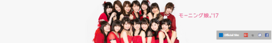 Morning Musume Clips