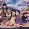 love-hina-group-sakura-blossom-ed.jpg