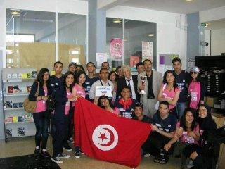 تلاميذتونسيّون شرّفو تونس