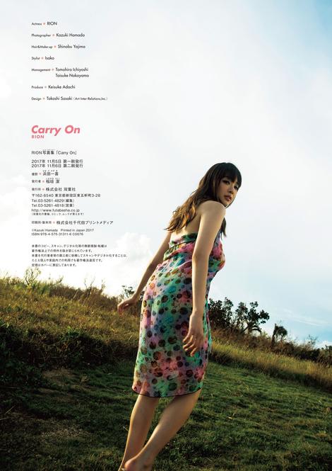 Photobooks : ( RION : Photobook 「Carry On」 )