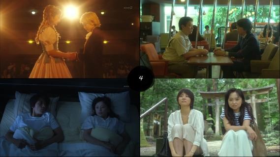 Sortie de l'épisode 4 de Sayonara Watashi ♫