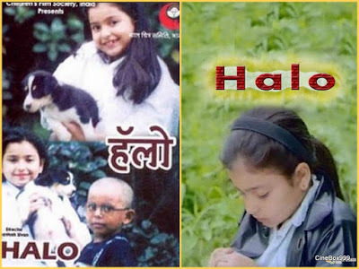हेलो / Halo. 1996.
