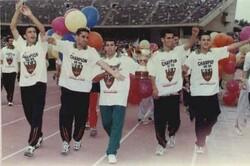 MCA  fête son titre 1998/1999