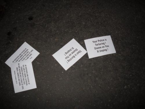 Action devant l'ambassade de Chine à Paris à la veille de l'ouverture du congrès du PCC