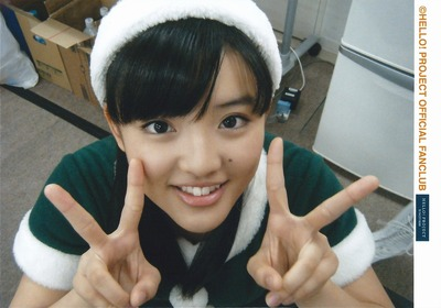 Hello! Project FC Event 2013 ~Hello! Xmas Days♥~