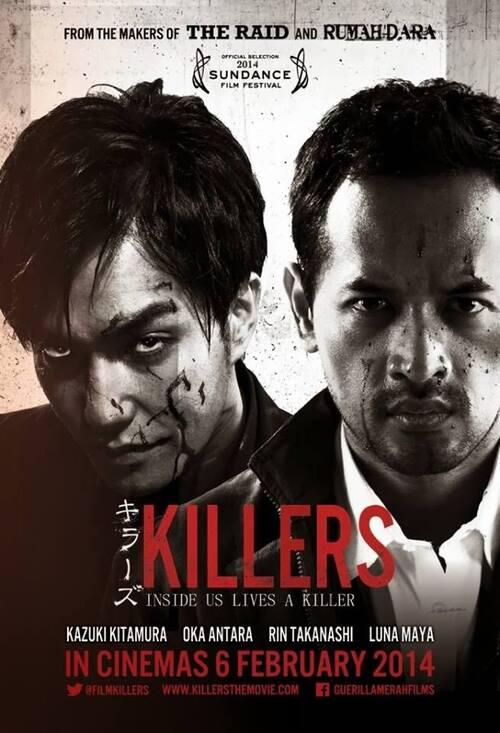"""Bonsoir à l'honneur : """" Killers """""""