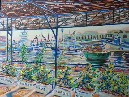 "Quai -Terrasse du resto ""le dauphin"" ,Port d'Alger"