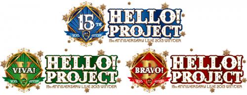 Logos Pour La Prochaine Tournée D'Hiver Du H!P