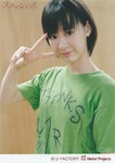 Erina Ikuta 生田衣梨奈 Stacy's Shoujo Kageki ステーシーズ 少女再殺歌劇