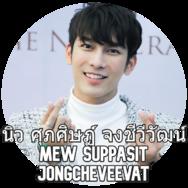 Biographie Mew Suppasit Jongcheveevat