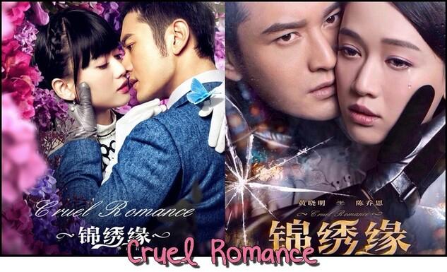 Les dramas que je voulais absolument voir cette année…