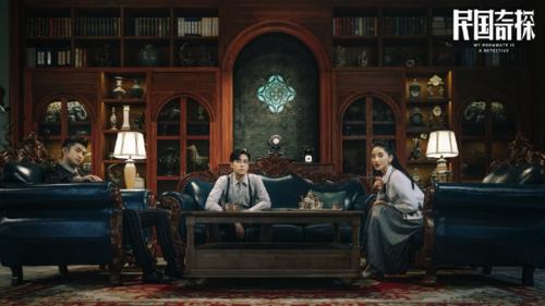 Calendrier de l'avent 2020 spécial drama jour 15
