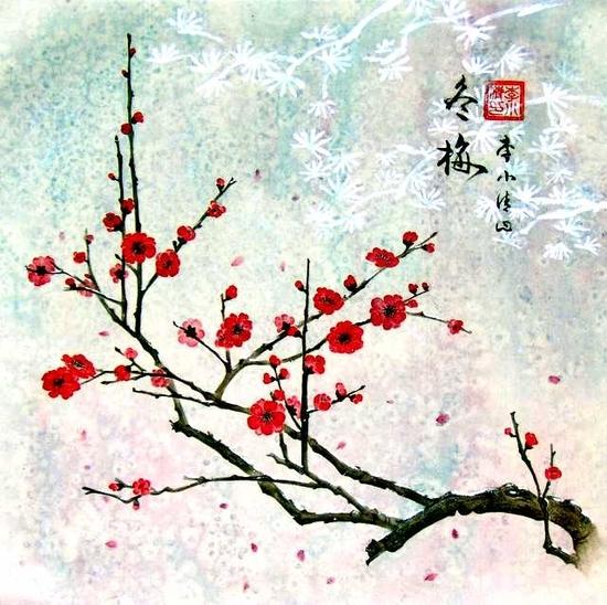 Mei Hua Zhuang Boxe De La Fleur De Prunier Les Pratiques Taoistes