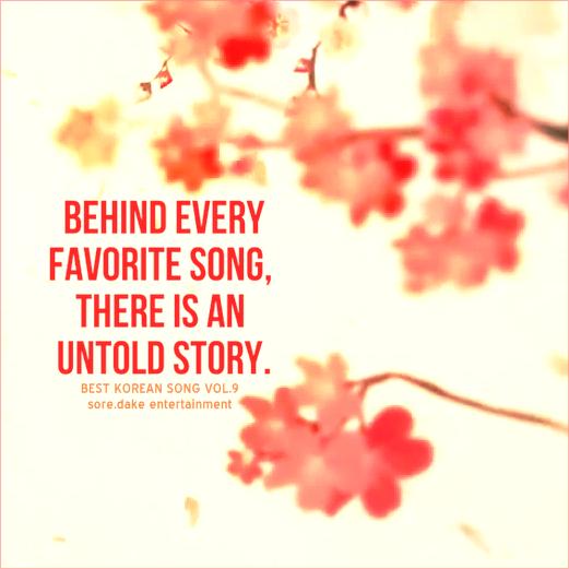 Best Korean Song, Vol. 7