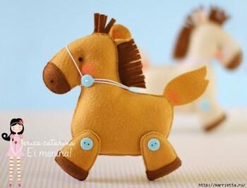 Mon manège chevaux de bois