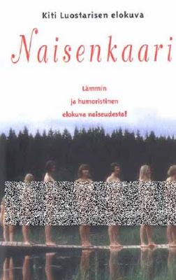 Обворожительные изгибы / Naisenkaari / Gracious Curves. 1997.