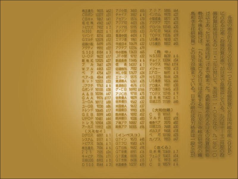 Fonds chinois page 2