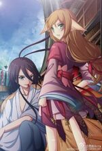 Fox Spirit Matchmaker Episode 31 (saison 3 ep 3)