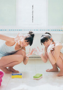 Weekly Playboy 15/04/2013